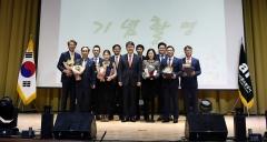 aT, '올해의 우수 aT인'선발 발표대회
