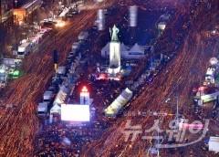 한파에도 촛불은 이어진다…오늘 12차 촛불집회 개최
