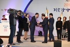 김제시, 2016 대한민국 최우수 자원봉사 대상 기관표창 수상