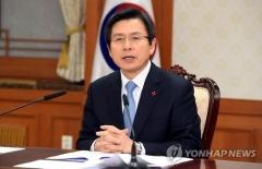 """황교안 권한대행, 국무위원 간담회 개최 """"국정 공백 최소화"""""""