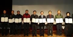 임실군, 민·관 공동모금회 협약식 개최