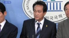 """안민석, 정유라 소재지 파악…""""검찰 소재파악 안하나"""""""