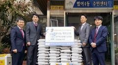 대구축산농협 수성지점, 이웃돕기 성품 기부