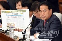국민의당 '제보조작' 이용주, 오늘 검찰 출석