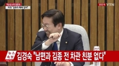 """박범계 웃음, 뜻밖의 청문회 스타?…네티즌 """"박뿜계, 저도 빵터졌네요"""""""
