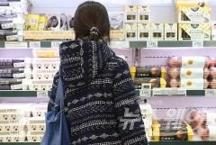 '계란'에 놀란 정부…수입란 3만5000톤 무관세 수입 허용