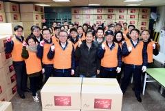 코스콤, 독거노인·저소득 가정 위한 연말 봉사활동