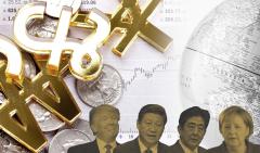 """현대硏 """"세계경제 빠르게 둔화…경기부양책 필요"""""""