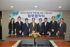 전북은행-현대카드 신규 대출상품 출시 업무협약 체결