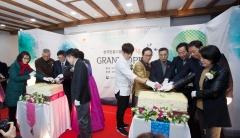 aT, 강남 한복판에 한국전통식품문화관 개관