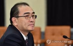 """태영호 전 北 공사, 정보위 출석 """"김정은 폭압 정치 환멸 느껴"""""""