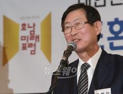 발빠른 조환익, 동북아 신재생에너지 프로젝트 가동