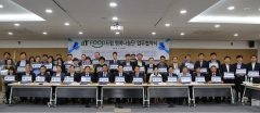 aT, 'aT FOOD드림'운영 통해 사회공헌 활동 신지평 열어