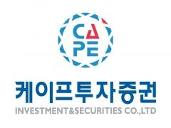 케이프투자증권, SK증권 인수 우선협상대상자 선정(종합)