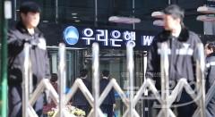 상업-한일, 계파 싸움에 얼룩진 '우리은행'…흑색선전 난무