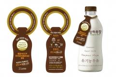 상하목장, 'HACCP 황금마크' 적용한 유기농 우유 선봬