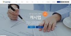 코코아, '삼성카드'와 제휴…회계·세무지원 서비스 선봬