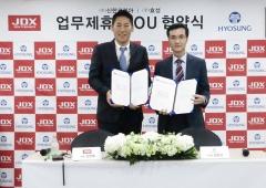 효성·JDX, 골프·스포츠웨어용 원단 개발 MOU 체결