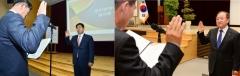 농협은행, 윤리경영 선포에 거는 기대