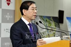 """박원순 """"대선 불출마…당원으로 정권교체 위해 노력"""""""