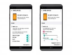 LG전자, 스마트폰 AS에 인공지능 순차 도입