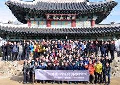 코스콤, 사업목표 달성 위한 신년 워크숍 개최