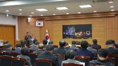 LH공사 전북본부, 익산 인화지구 행복주택 설명회