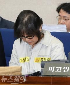 최순실, 16일 헌재 탄핵심판 증인신문 출석 의사 밝혀