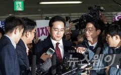 특검, 이재용 부회장에 '뇌물공여' 혐의로 구속영장 청구
