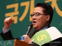 국민의당 潘에 선 긋기…박지원의 큰 그림인가