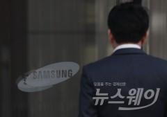 삼성, 18일 수요 사장단 회의 취소