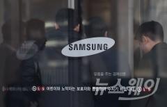 """""""이해하기 어렵다"""" 이재용 구속영장 소식에 침울한 삼성그룹"""