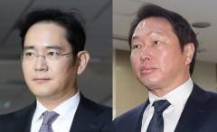 '출금'때문에…국제 무대서 사라진 한국기업 총수들