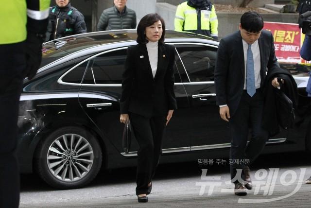 세월호 특조위 방해 혐의 이병기·조윤선 1심서 집유…안종범 무죄