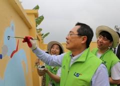 구자열 LS그룹 회장, 베트남서 대학생들과 봉사활동 참여