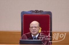 """박한철 """"탄핵심판, 3월 13일 전에 선고해야"""""""