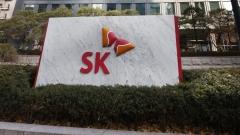 SK그룹도…10억원 이상 기부금 이사회 의결