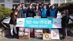 K-water 장흥수도관리단, 설맞이 사랑의 생필품 전달