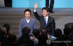 南·劉 대선출마 선언…바른정당 본격 대권 경쟁 시작