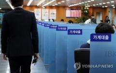 주담대 금리 더 오른다…잔액 기준 코픽스 15개월 연속 상승