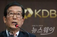 """산은 떠나는 이동걸 회장 """"아쉽지만 KDB 저력 믿는다"""""""