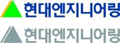 현대엔지니어링, 광명 하남 수원 오산 등서 지식산업센터 잇따라 분양