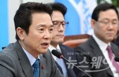 """남경필, 장남 필로폰 투약 관련 """"국민께 죄송"""""""