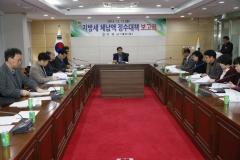 보성군, '2016 지방세 징수율 종합평가' 우수군 선정
