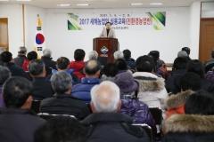 보성군, 새해농업인 실용교육 '성료'