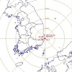 대전 규모 1.9 지진 발생···통보문은 발송 안해