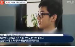 北 김정남 피습…맏아들 김한솔 신변은 문제 없나
