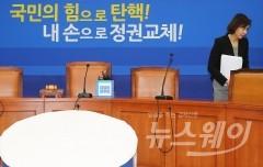 더민주 '본선보다 뜨거운 예선'···첫날 선거인단 30만 기록