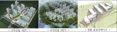 서울시, 수요자 맞춤형 공공임대주택 1만5000호 공급