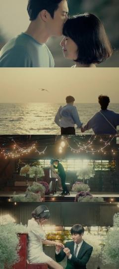 엑소 수호, '낮에 뜨는 별' 뮤직비디오 2탄 공개…'달콤 키스'